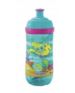 Busy Sipper, Pop-uP Spout, Thirsty Kids